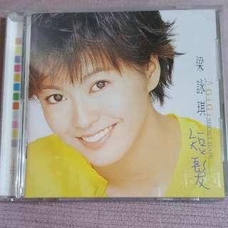 CD》梁詠琪: 短髮