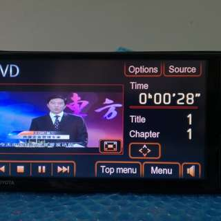 Toyota original dvd player
