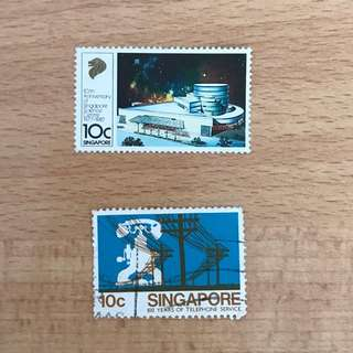 Singapore Stamps - Buildings