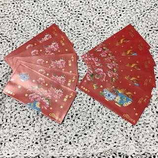 Citi Bank Red Packet / Hong Bao / Ang Pau / Ang Pao / Ang Bao
