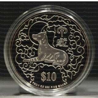Singapore 1994 Piedfort Proof Coin Lunar Dog