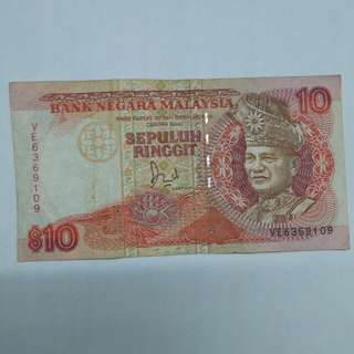 Malaysia RM 10 Ringgit bankbote