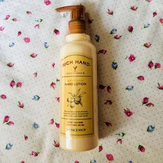 ⭐️⭐️Brand New Face shop Lotion⭐️⭐️