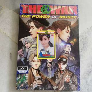 Suho PC from The Power of Music