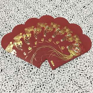 RHB Red Packet / Hong Bao / Ang Pau / Ang Pao / Ang Bao
