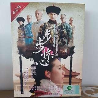 Chinese Drama & TVB drama