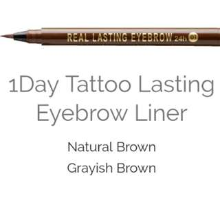 Kpalette Brows 24hrs Tattoo