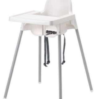 UsedIKEA Baby Chair