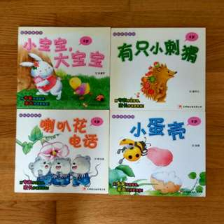 $1.50 sale chinese storybooks for kindergartens good condition 4for$6 (or$3.90each)