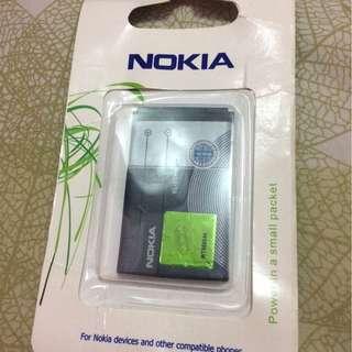 Batrai Nokia BL - 5C