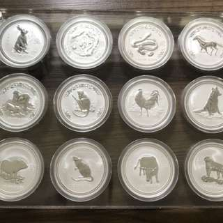 Australia 1999 to 2010 Silver Lunar Coin Set