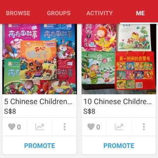 One lot of Chinese Children Books