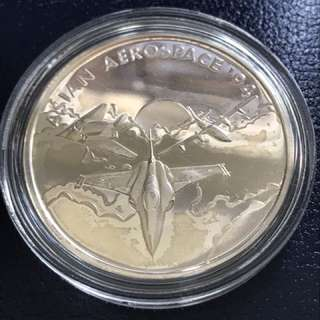 "Singapore 1994 ""Asian Aerospace"" Silver Proof Medallion"