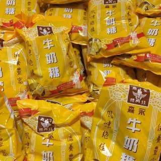 森永牛奶糖 (家庭包)
