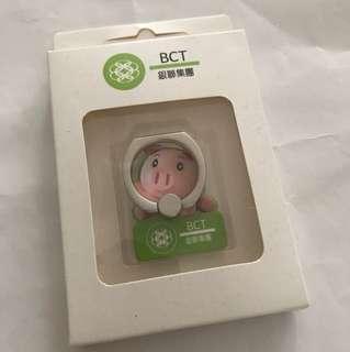 小豬🐷手機指環