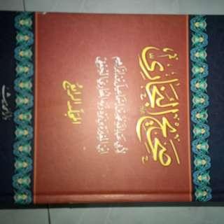 Kitab Hadist Albukhari