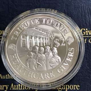Singapore 2003 Silver Proof Coin