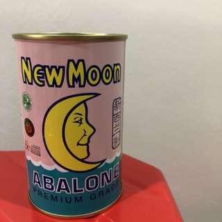 New moon abalone (premium grade)