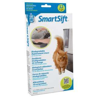 Catit Smartsift Biodegradable Litter Box Pan Base Replacement Liners, 12 liners/pack