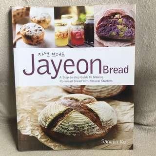 Jayeon bread cookbook by Sangjin KO