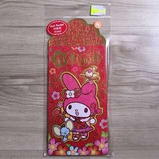 My Melody red packet / angpao / angbao