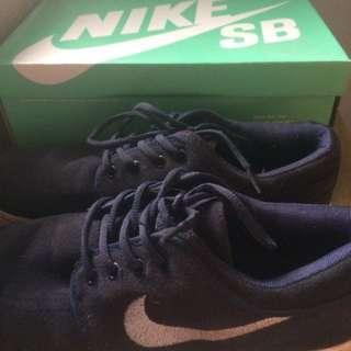 Rush! Nike SB Janoski