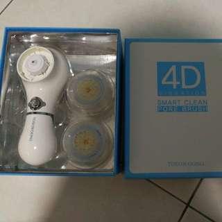 Tosowoong 4D Vibration Smart Clean Pore Brush