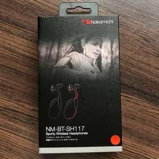 Nakamichi NM-BT-SH117 (Red)