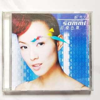Sammi Cheng 鄭秀文 Audio Music CD