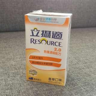 立攝適 2.0熱量濃縮配方 (香草口味) 237ml*21瓶 (雙倍營養 濃縮熱量)
