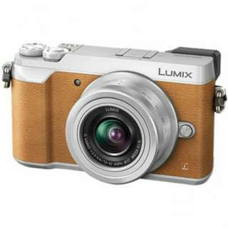 kredit Tanpa Kartu kredit Panasonic Lumix DMC-GX85 Kit 12-32mm (Brown & Silver)