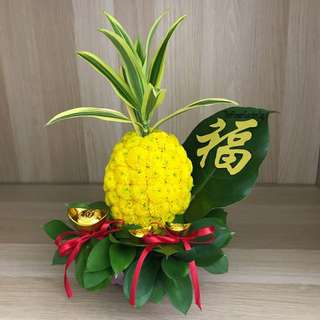Huat Huat Flower Arrangement with delivery