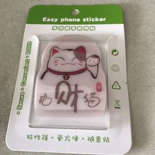 Easy phone sticker
