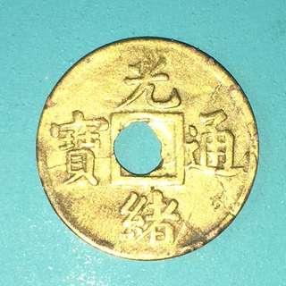 China Empire Kwangxu ( guang Dong province) brass coin machine struck 1 cash Year 1906-1908 rare sale 30%