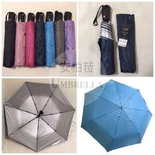 銀膠素色自動傘 學生 上班族 折傘 雨傘