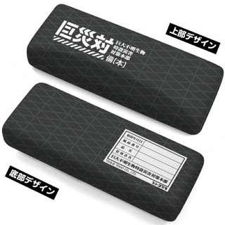 [預訂]日本直送 真哥斯拉 巨災對 Shin Godzilla 眼鏡盒