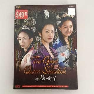 Korean Drama DVD Great Queen Seondeok