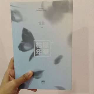 [Price REDUCE] BTS Album In The Mood For Love, hyyh Pt2