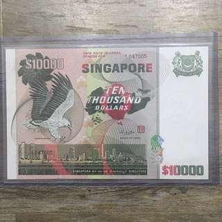 $10000 $10K AUNC/EF++ TEN THOUSAND BIRD SERIES SINGAPORE NOTE A1 047005