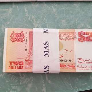 Singapore The Ship Series $2 in running sequence (orange) limited circulation