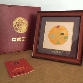 China Yun Brocade