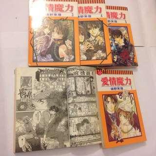 Chinese Manga (Book 1-5)