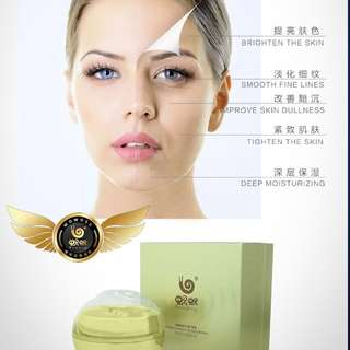 Wowo face cream