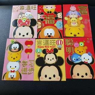 new set of 6 pieces tsum ang bao red packet