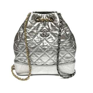 Authentic Chanel Gabrielle Backpack