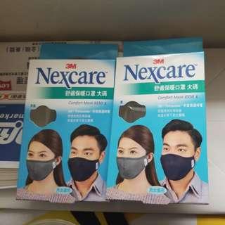 3M Nexcare舒適保暖口罩 大碼 (黑/深藍)