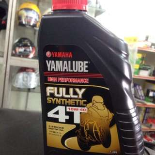 Yamalube fully synthetic 10W-40