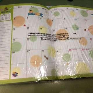 Tsum tsum 2018 Schedule