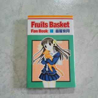 Fruits Basket Fan character book