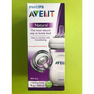 🌈(Ready Stock) Brand New Philips Avent BPA Free Natural Polypropylene Bottle, 9 Ounce, Clear, 260ml (Single Pack)